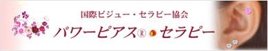 b_banner