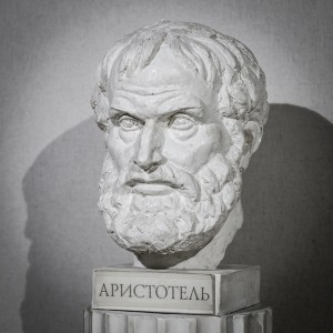 Philosopher Aristotle Sculpture