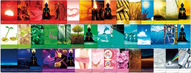 色の連想物をカード 画像1